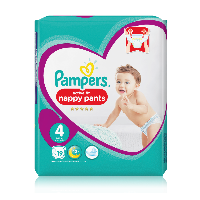 nappy coupons uk